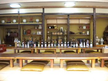 和歌山県酒研1.JPG