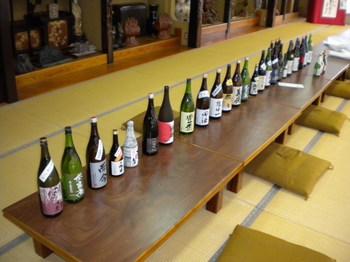 和歌山県酒研2.JPG